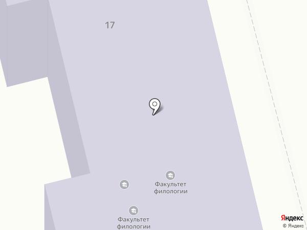 АмГПГУ на карте Комсомольска-на-Амуре