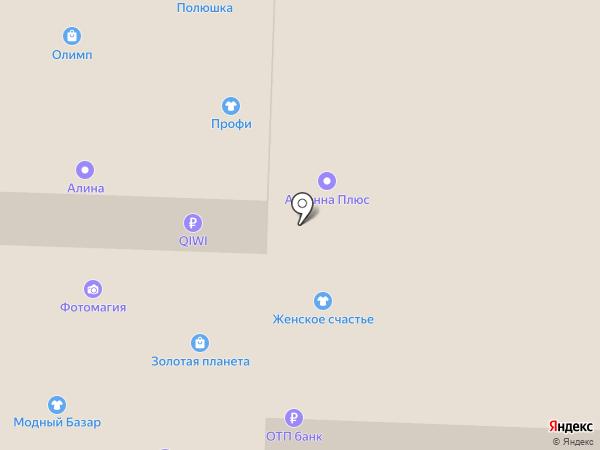 Магазин чулочно-носочных изделий на карте Комсомольска-на-Амуре
