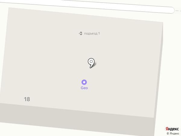 ГЕО на карте Комсомольска-на-Амуре