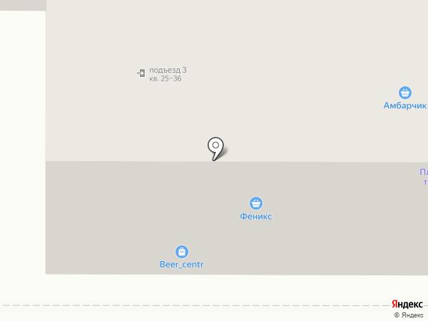 Банкомат, Росбанк, ПАО на карте Комсомольска-на-Амуре