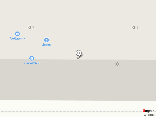 Феникс на карте Комсомольска-на-Амуре