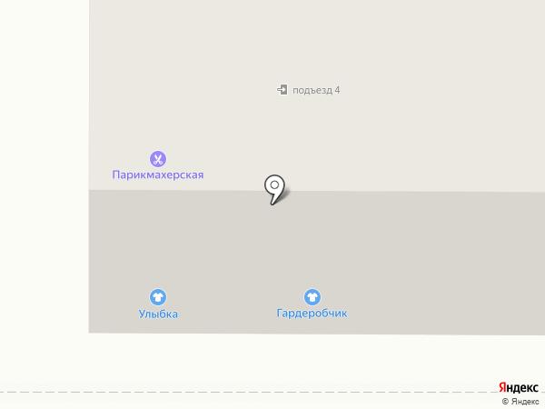 Гардеробчик на карте Комсомольска-на-Амуре