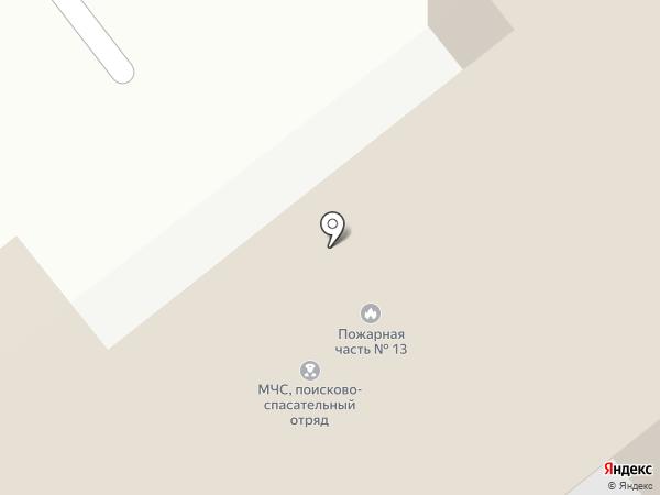Пожарная часть №13 на карте Комсомольска-на-Амуре