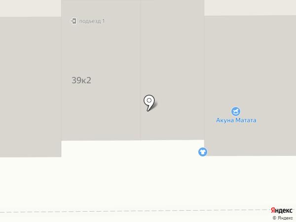 Акуна Матата на карте Комсомольска-на-Амуре