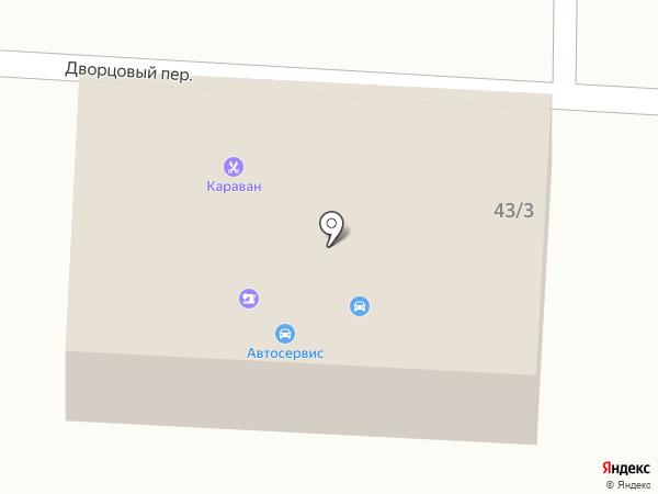 Мастерская по ремонту обуви на проспекте Победы на карте Комсомольска-на-Амуре