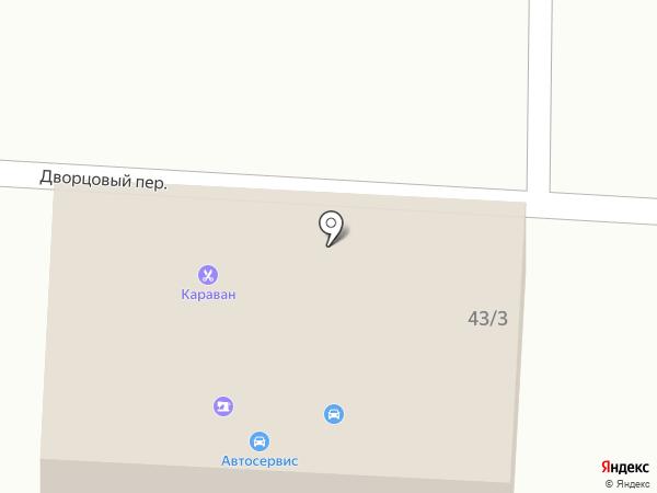 Ателье швейное на карте Комсомольска-на-Амуре