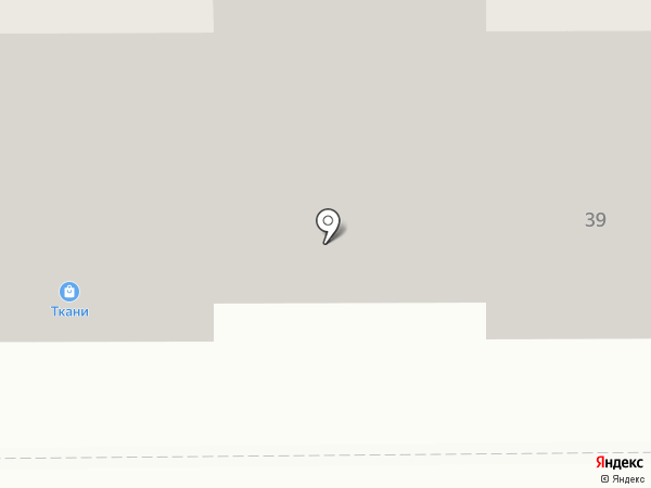 Универсальный магазин на карте Комсомольска-на-Амуре