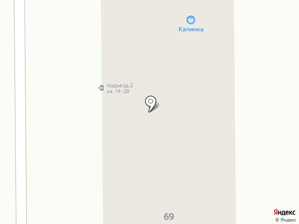Калинка на карте Комсомольска-на-Амуре