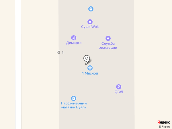 Суши Вок на карте Комсомольска-на-Амуре