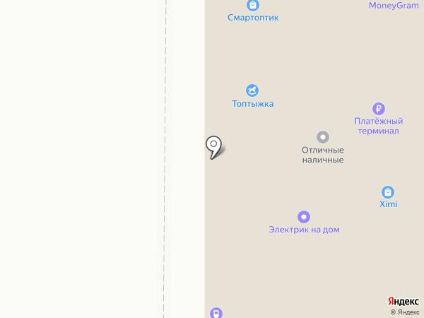 Наталья на карте Комсомольска-на-Амуре