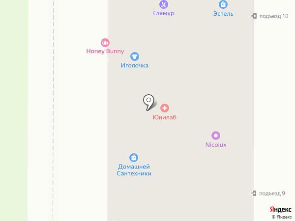AMBER на карте Комсомольска-на-Амуре