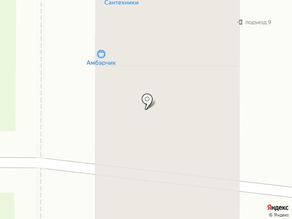 Лагуна на карте Комсомольска-на-Амуре