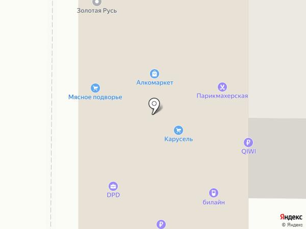 Luxe на карте Комсомольска-на-Амуре