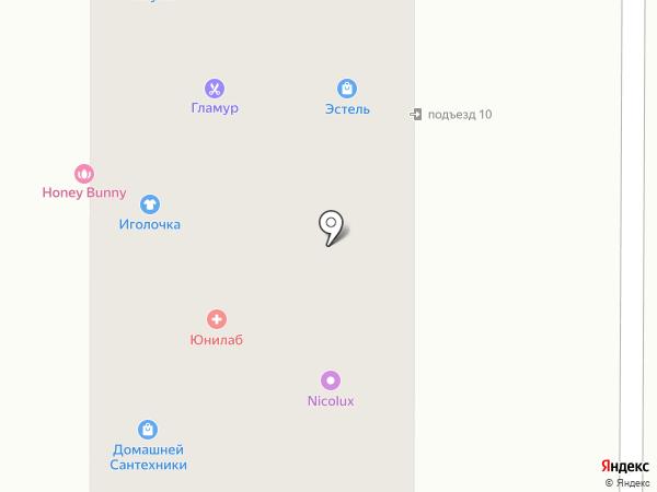 АлекС на карте Комсомольска-на-Амуре