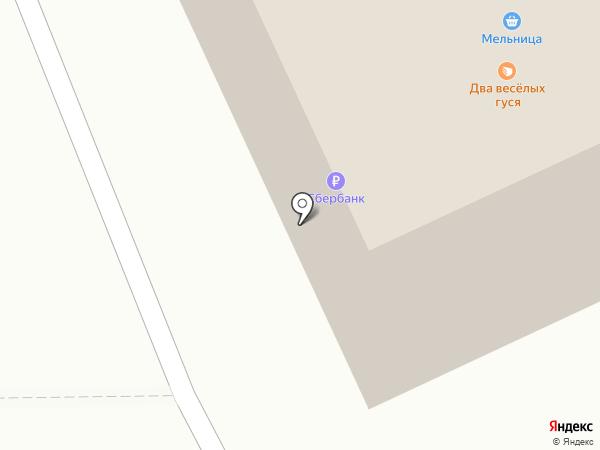 Мельница на карте Комсомольска-на-Амуре