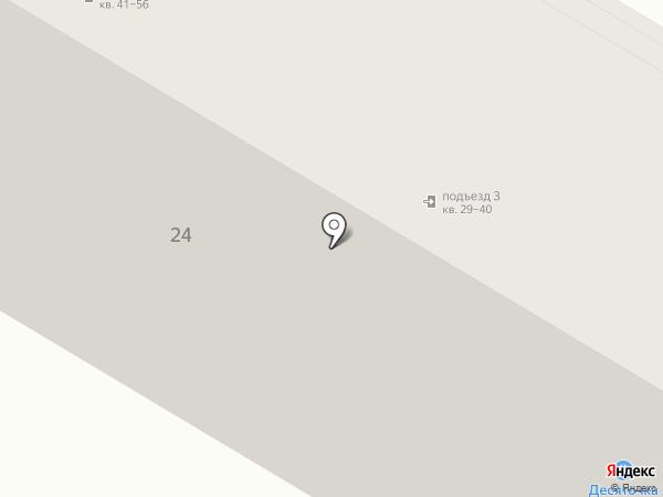 Наш дом на карте Комсомольска-на-Амуре