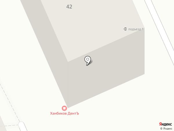 Ханбиков ДентЪ на карте Комсомольска-на-Амуре
