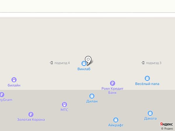 Билайн на карте Комсомольска-на-Амуре