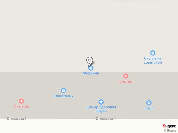 Шопоголик на карте Комсомольска-на-Амуре