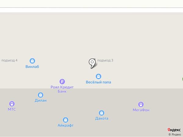КАРАТ-НЕДВИЖИМОСТЬ на карте Комсомольска-на-Амуре