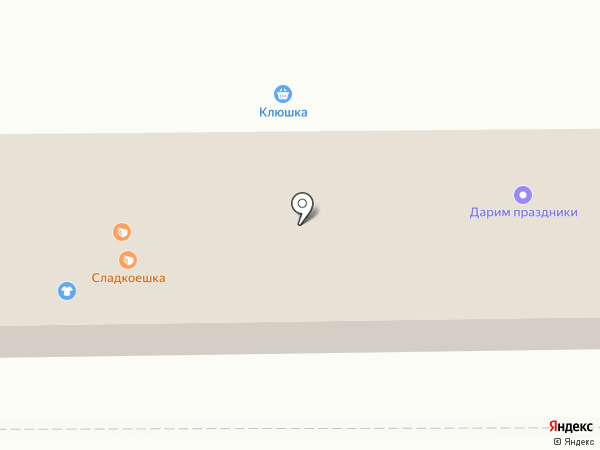 Киоск по продаже фруктов и овощей на карте Комсомольска-на-Амуре