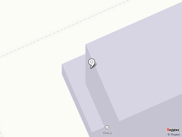 Магазин разливного пива на ул. Лазо на карте Комсомольска-на-Амуре