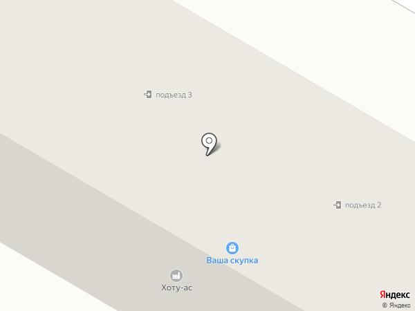 Продуктовый магазин на ул. Орехова на карте Комсомольска-на-Амуре