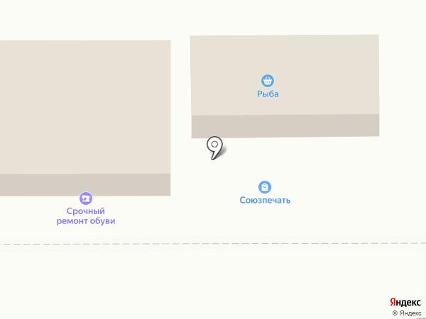 Гриль-бар на карте Комсомольска-на-Амуре