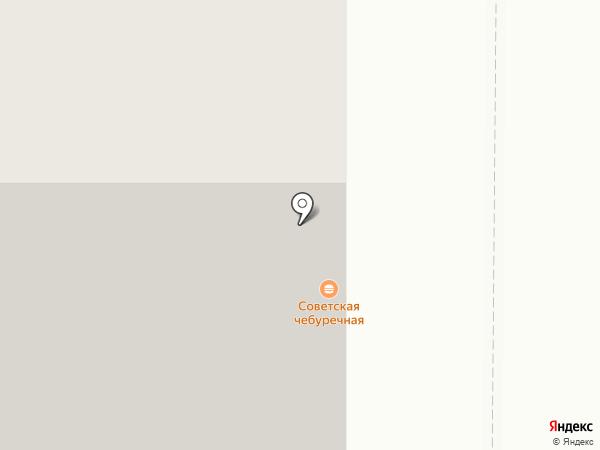 Советская чебуречная на карте Комсомольска-на-Амуре