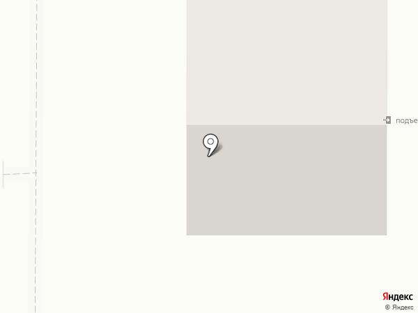 Гранат на карте Комсомольска-на-Амуре