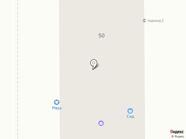 Семейная аптека на карте Комсомольска-на-Амуре