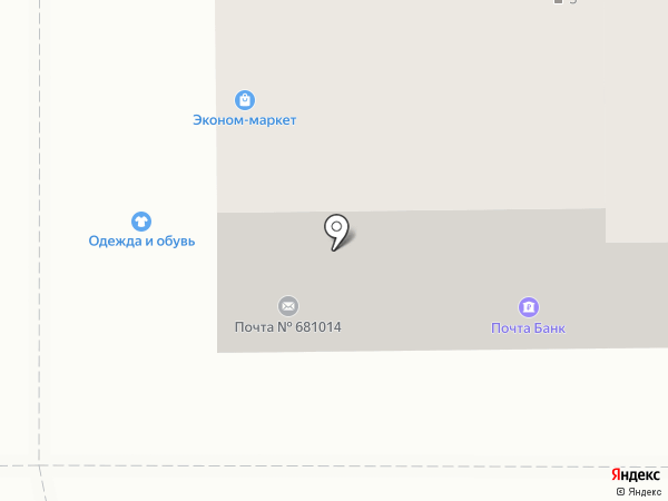 Банкомат, Почта Банк, ПАО на карте Комсомольска-на-Амуре