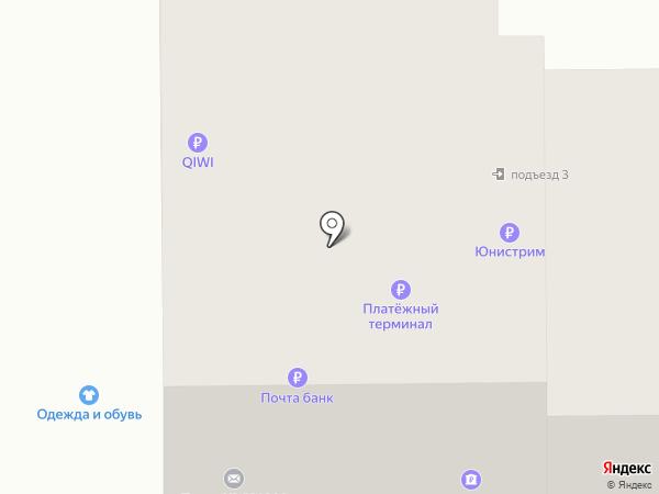 Почтовое отделение №14 на карте Комсомольска-на-Амуре