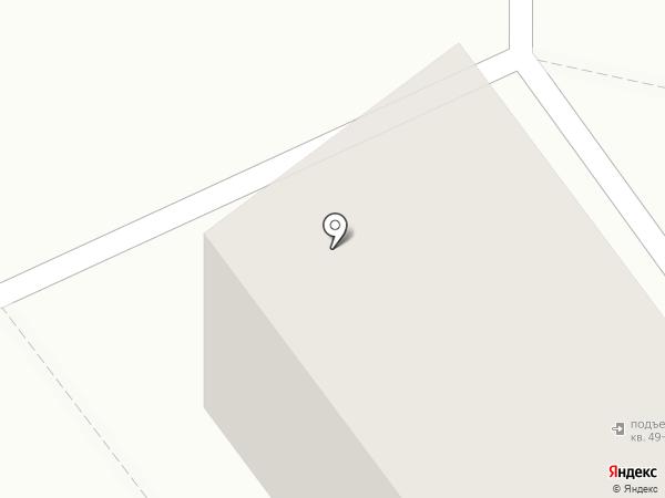 Стоматологическая поликлиника №2 на карте Комсомольска-на-Амуре
