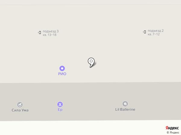 Кладовая на карте Комсомольска-на-Амуре