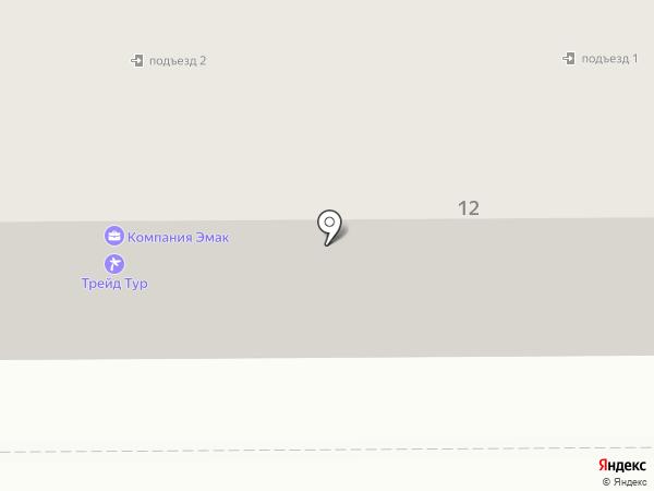 Ратимир на карте Комсомольска-на-Амуре