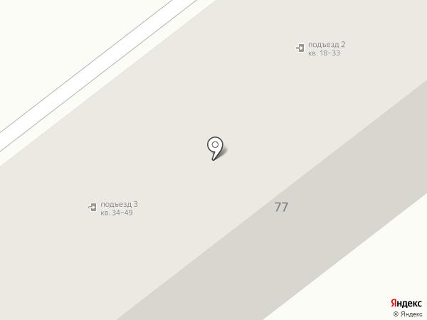 Столовая на карте Комсомольска-на-Амуре