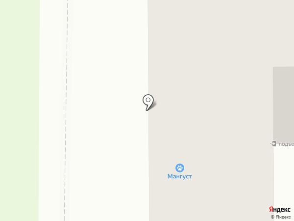 ХОЗЯЮШКА на карте Комсомольска-на-Амуре