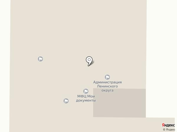 Администрация Ленинского округа на карте Комсомольска-на-Амуре
