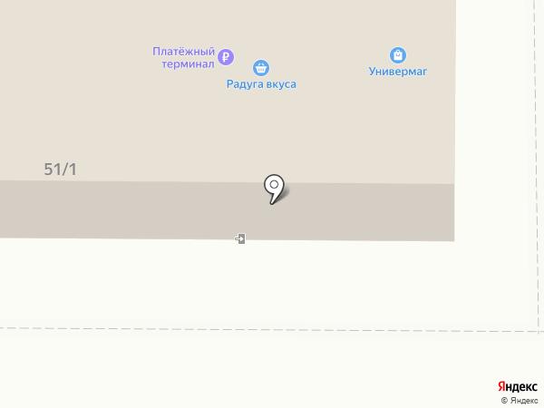 Магазин кондитерских изделий на карте Комсомольска-на-Амуре