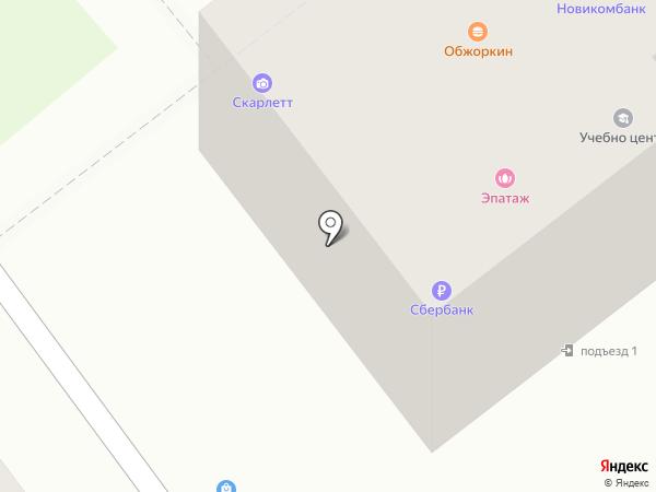У соседа на карте Комсомольска-на-Амуре