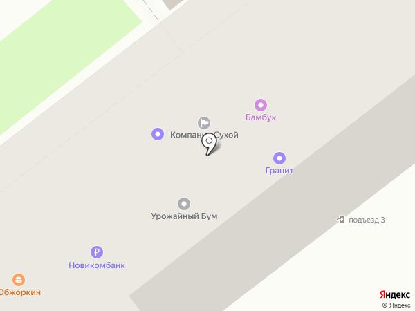 Взлетка на карте Комсомольска-на-Амуре