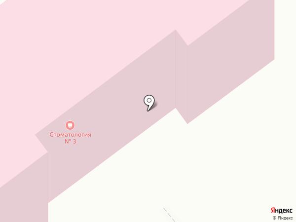 Стоматологическая поликлиника №3 на карте Комсомольска-на-Амуре