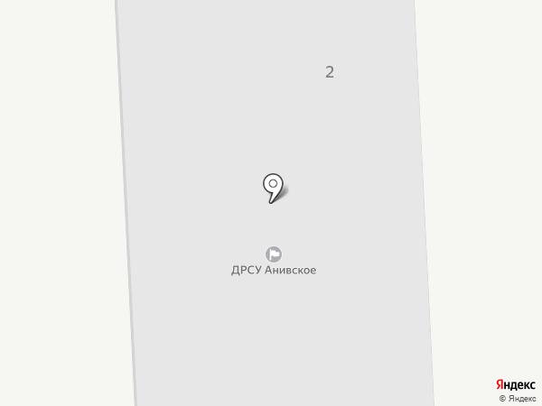 Дорожное ремонтно-строительное управление на карте Анивы