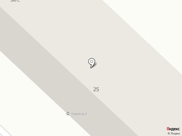 ЗАГС г. Анивы на карте Анивы