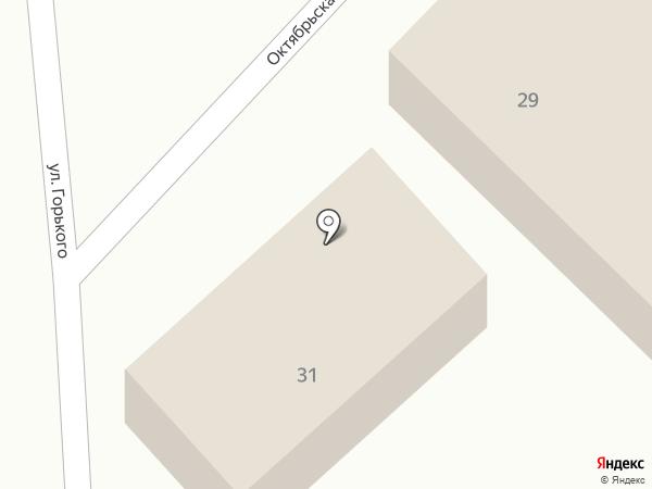 Черемушки на карте Анивы