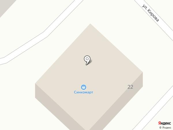 Синкомарт на карте Анивы