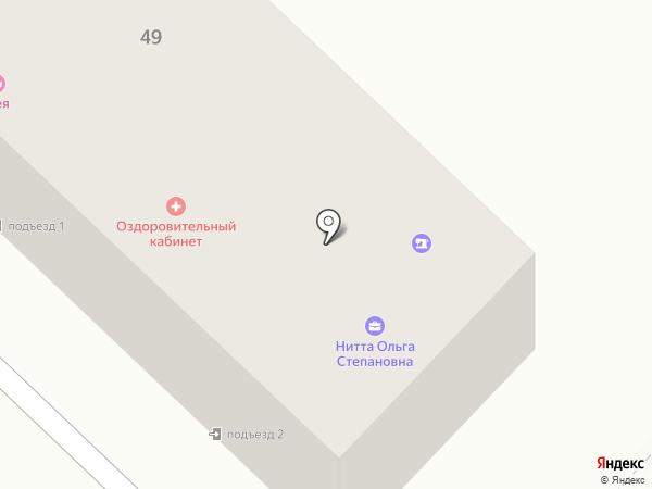 Нотариус Нитта О.С. на карте Анивы