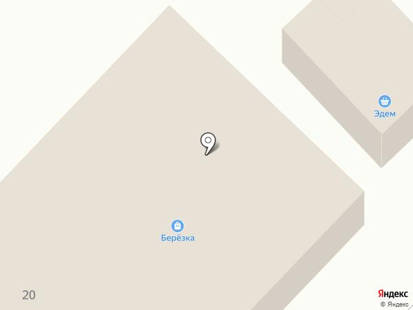 Пилигрим на карте Анивы