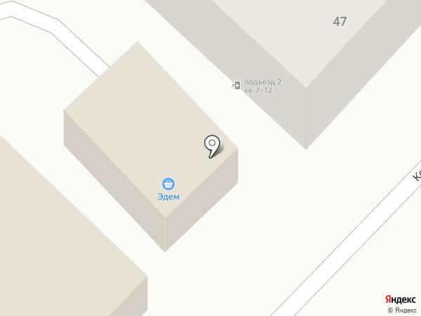 Эдем на карте Анивы